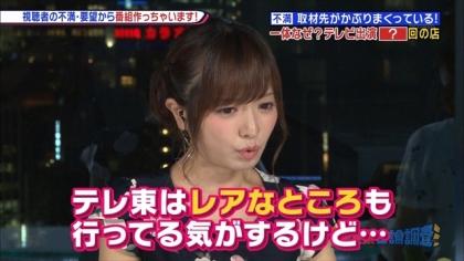 160803テレ東世論調査 紺野あさ美 (8)
