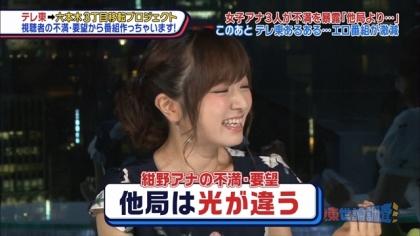 160803テレ東世論調査 紺野あさ美 (2)