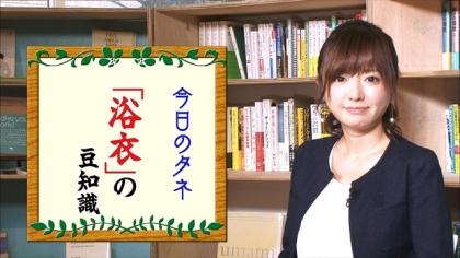 160807朝ダネ 紺野あさ美 (4)