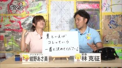 160807リンリン相談室7 紺野あさ美 (8)