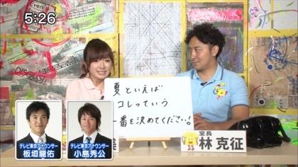 160807リンリン相談室7 紺野あさ美 (2)