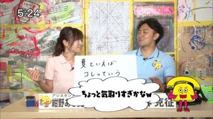 160807リンリン相談室7 紺野あさ美 (4)