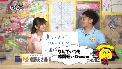 160807リンリン相談室7 紺野あさ美 (3)