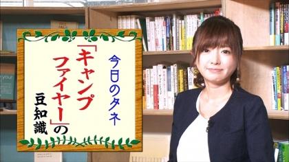160808朝ダネ 紺野あさ美 (5)