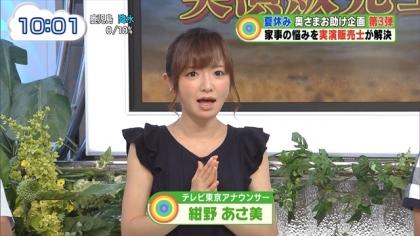 160810なないろ日和 紺野あさ美 (2)