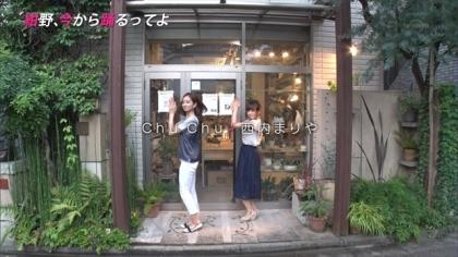 160810紺野、今から踊るってよ 紺野あさ美 (8)