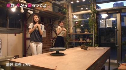 160810紺野、今から踊るってよ 紺野あさ美 (4)