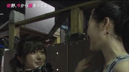 160811紺野、今から踊るってよ 紺野あさ美 (6)