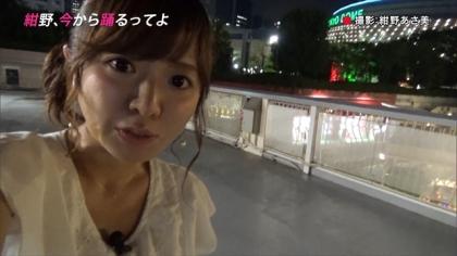 160811紺野、今から踊るってよ 紺野あさ美 (9)