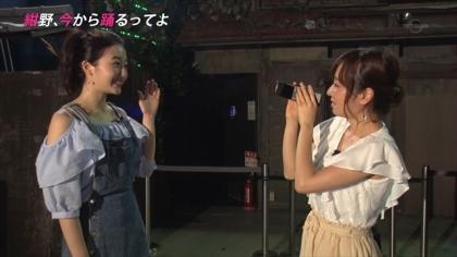 160811紺野、今から踊るってよ 紺野あさ美 (8)