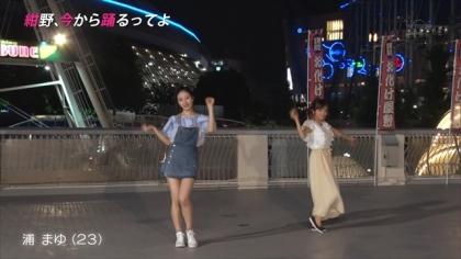 160811紺野、今から踊るってよ 紺野あさ美 (3)