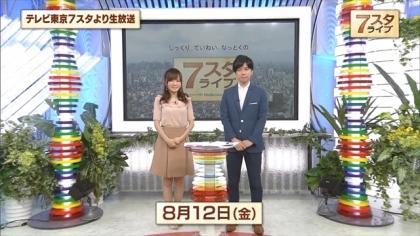 160812 7スタライブ 紺野あさ美 (5)