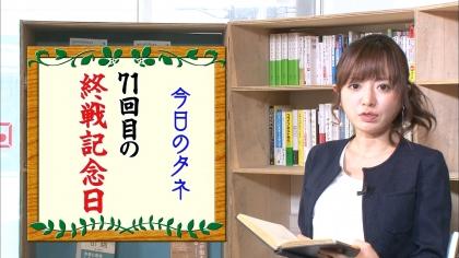160815朝ダネ 紺野あさ美 (3)