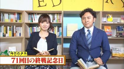 160815朝ダネ 紺野あさ美 (1)
