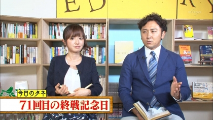 160815朝ダネ 紺野あさ美 (2)