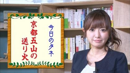 160816朝ダネ 紺野あさ美 (5)