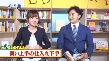 160817朝ダネ 紺野あさ美 (2)