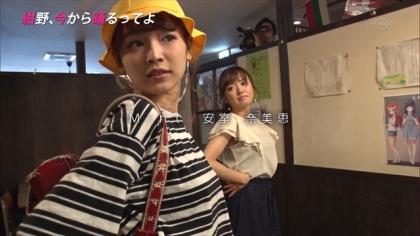 160817紺野、今から踊るってよ 紺野あさ美 (4)