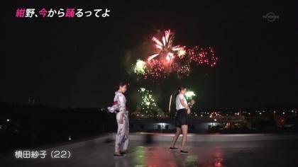 160818紺野、今から踊るってよ 紺野あさ美 (5)