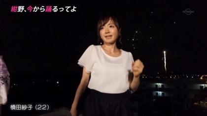 160818紺野、今から踊るってよ 紺野あさ美 (4)