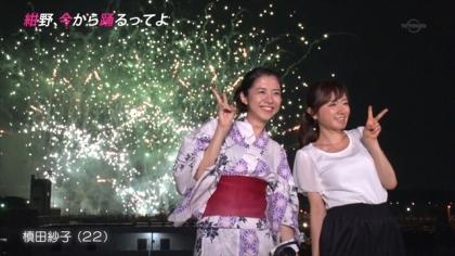 160818紺野、今から踊るってよ 紺野あさ美 (1)