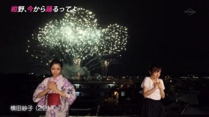160818紺野、今から踊るってよ 紺野あさ美 (3)