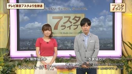 160819 7スタライブ 紺野あさ美 (1)
