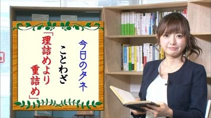 160821朝ダネ 紺野あさ美 (4)