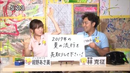 160821リンリン相談室7 紺野あさ美 (5)