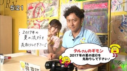 160821リンリン相談室7 紺野あさ美 (8)