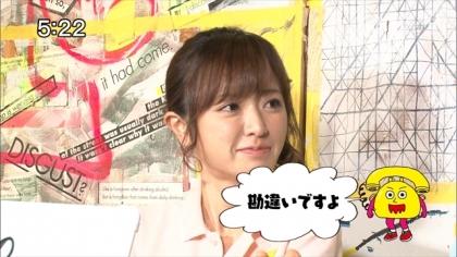 160821リンリン相談室7 紺野あさ美 (7)