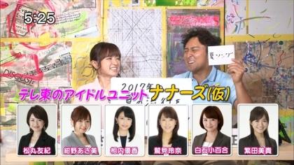 160821リンリン相談室7 紺野あさ美 (2)