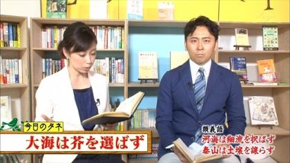 無題_2016-08-22