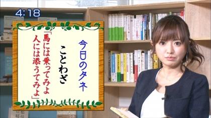 160824朝ダネ 紺野あさ美 (4)