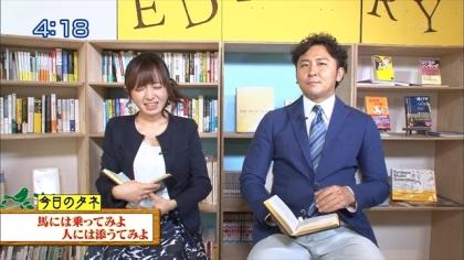 160824朝ダネ 紺野あさ美 (3)