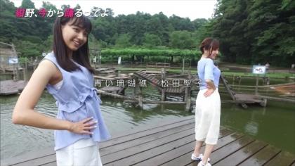 160824紺野、今から踊るってよ 紺野あさ美 (5)