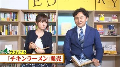 160825 朝ダネ 紺野あさ美 (1)