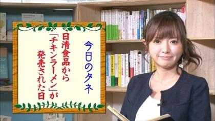 160825 朝ダネ 紺野あさ美 (4)