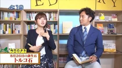160826朝ダネ 紺野あさ美 (3)