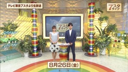 160826 7スタライブ 紺野あさ美 (6)