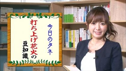 160828朝ダネ 紺野あさ美 (4)