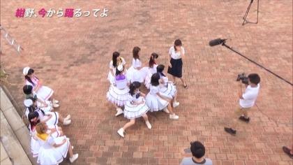 160831 紺野、今から踊るってよ 紺野あさ美 (5)