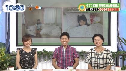 160901なないろ日和 紺野あさ美 (2)