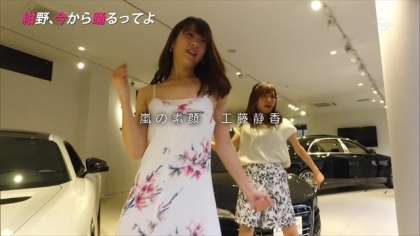 160901紺野、今から踊るってよ 紺野あさ美 (7)