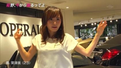 160901紺野、今から踊るってよ 紺野あさ美 (1)