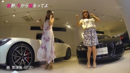 160901紺野、今から踊るってよ 紺野あさ美 (3)