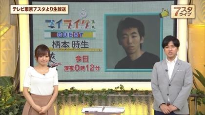 160902 7スタライブ 紺野あさ美 (2)