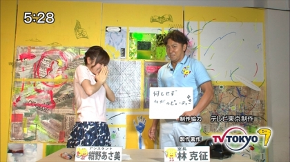160904リンリン相談室7 紺野あさ美 (1)