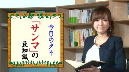 160905朝ダネ 紺野あさ美 (4)