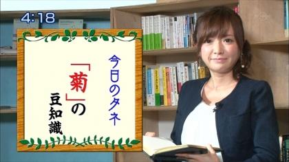 160906朝ダネ 紺野あさ美 (4)